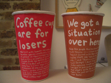 coffee-cups-losers-situation-here