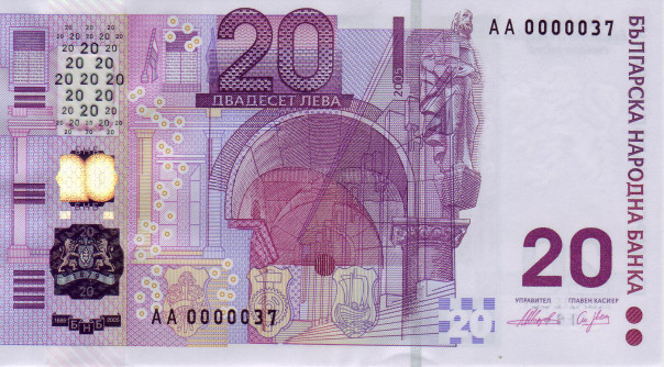 bulgaria-lev