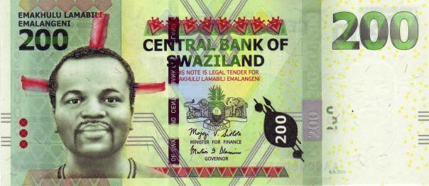 swaziland-lilangeni