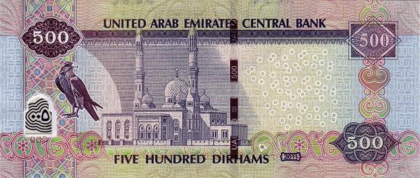 uae-dirham